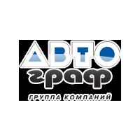 Логотип компании «ТД АВТОграф»