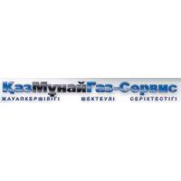 Логотип компании «КазМунайГаз - Сервис»