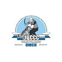 Логотип компании «Омский областной центр спортивно-служебного собаководства»