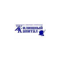 Логотип компании «Группа компаний Жилищный капитал»