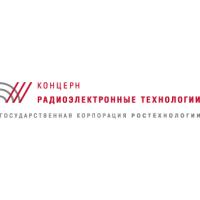 Логотип компании «Концерн Радиоэлектронные Технологии»