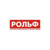 Логотип компании «Рольф»