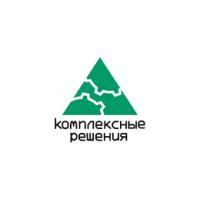 Логотип компании «Комплексные решения»