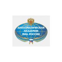 Логотип компании «Дипломатическая Академия МИД РФ»