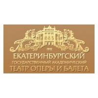 Логотип компании «Екатеринбургский государственный академический театр Оперы и Балета»