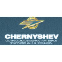 Логотип компании «ММП им. В.В. Чернышёва»