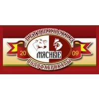 Логотип компании «Рос Аз»