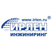 Логотип компании «ИРЛЕН-ИНЖИНИРИНГ»