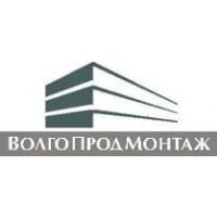 Логотип компании «Волгопродмонтаж»