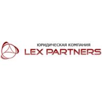 Логотип компании «Лекс Партнерс»