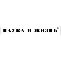 Логотип компании «Наука и жизнь»
