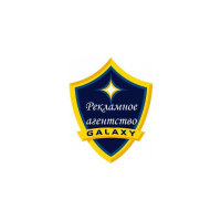 Логотип компании «Рекламное агентство Galaxy»