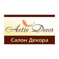 Логотип компании «АктивДекор»