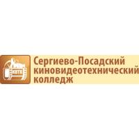 Логотип компании «Сергиево-Посадский киновидеотехнический колледж»