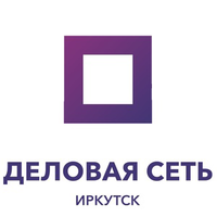 Деловая Cеть — Иркутск