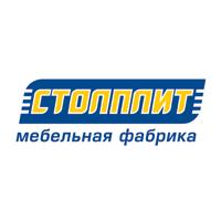Логотип компании «Столплит»
