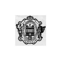 Логотип компании «Ростовский государственный строительный университет (РГСУ)»