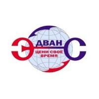 Логотип компании «Эдванс»