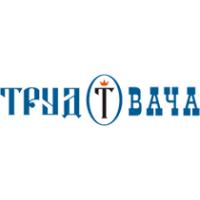 Логотип компании «Труд»