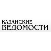 Логотип компании «Казанские Ведомости»