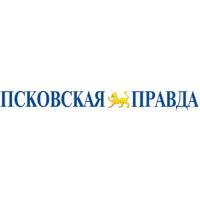 Логотип компании «Редакция газеты Псковская правда»