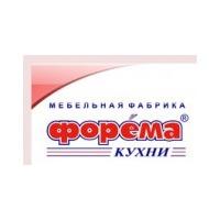 Логотип компании «Форема-кухни»