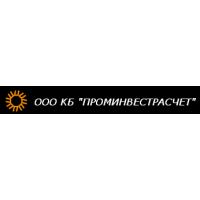 Логотип компании «Банк ПРОМИНВЕСТРАСЧЕТ»