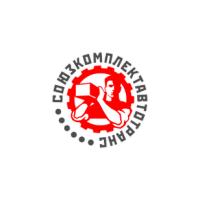 Логотип компании «СоюзКомплектАвтоТранс»