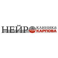Логотип компании «Нейроклиника Карпова»