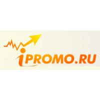 Логотип компании «АйПромо»