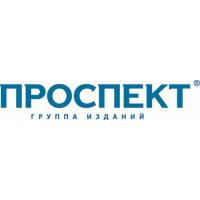 Логотип компании «Группа изданий Проспект»
