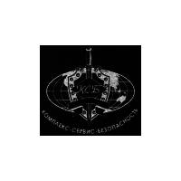 Логотип компании «ОП Комплекс-Сервис Безопасность»