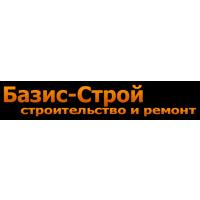 Логотип компании «Базис-Строй»