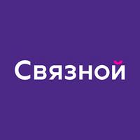 Логотип компании «Связной»
