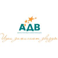 Логотип компании «ADV Group»