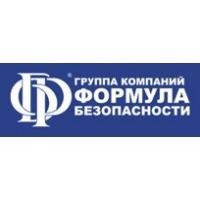 Логотип компании «ФПК Формула Безопасности»