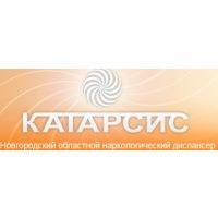 Логотип компании «Новгородский областной наркологический диспансер Катарсис»