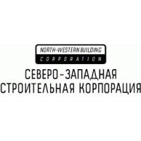 Логотип компании «Северо-западная строительная корпорация (СЗСК)»