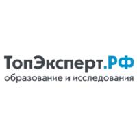 Логотип компании «ТопЭксперт.РФ»