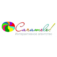Логотип компании «Карамель»