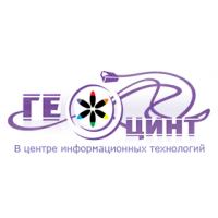 Логотип компании «ГеоЦИНТ»