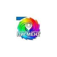 Логотип компании «Холдинг Пигмент»