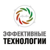 Логотип компании «Эффективные технологии»