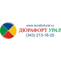 Логотип компании «Дюрафорт Урал»