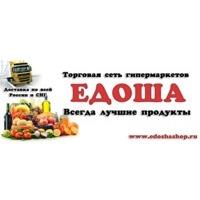 Логотип компании «ЗАО Едоша»