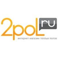 Логотип компании «2pol.ru»