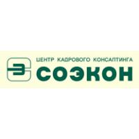 Логотип компании «Соэкон»