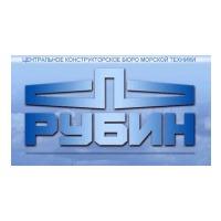 Логотип компании «Центральное конструкторское бюро морской техники Рубин (ЦКБ МТ Рубин)»