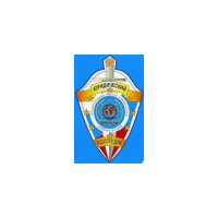 Логотип компании «Юридический колледж Российской секции Международной полицейской ассоциации (ЮК РС МПА)»