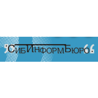 Логотип компании «СибИнформБюро»